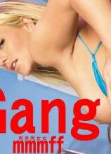 金8天国 3029 Gang Bang Paige Ashley 贝契阿什蕾